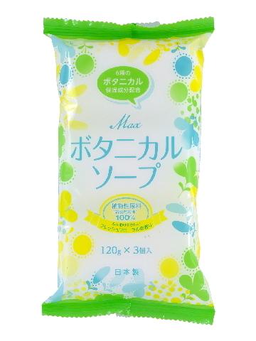 "040511 MAX SOAP Мыло туалетное ""6 цветов и трав"", 120г*3"