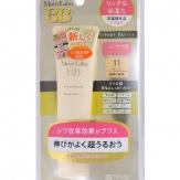 232275 MoistLabo BB Essence Cream Увлажняющий тональный крем - эссенция ( тон теплый бежевый №11), 30г, SPF 50