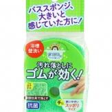 Губка для ванной и кухни с антибактериальной пропиткой, трехслойная, жесткий верхний слой, 1 шт/уп,11х8 см