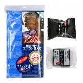 713161 Набор для мужчин: мочалка сверхжесткая, синяя +  дезодорирующее мыло для тела, 30г + универсальное мыло-шампунь для очищ. жирной кожи головы, волос и тела, 30г