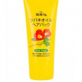 972720 Маска восстанавливающая для повреждённых волос с маслом камелии японской, 280г, туба